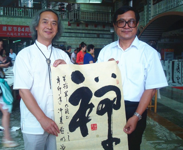 黄明大师书法作品被武警总队司令吴双赞将军收藏