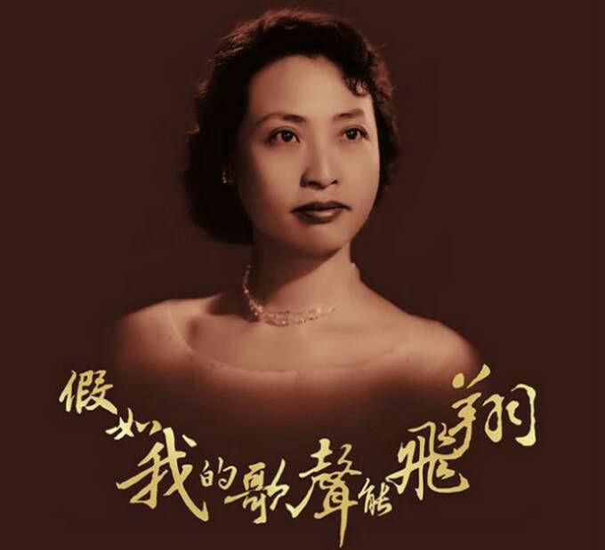 女高音歌唱家张权和丈夫莫桂新