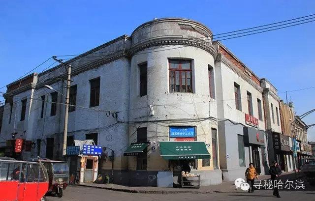 寻秘哈尔滨(029)道外新华书店原大清银行 老建筑背后的故事