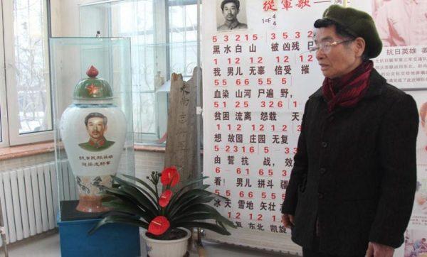 李敏与赵尚志将军头颅的故事