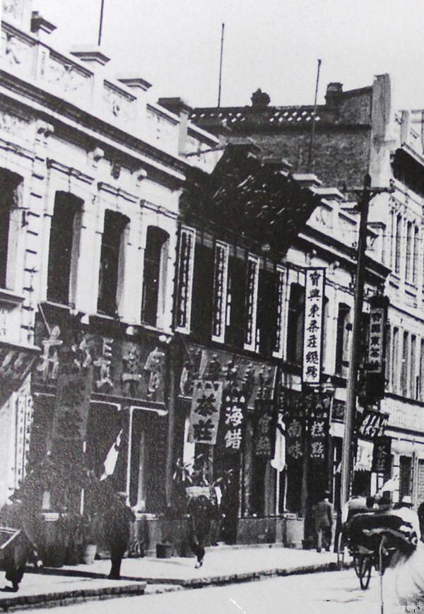 """寻找""""万里茶叶之路""""的最后辉煌 ——以哈尔滨为中心的中俄新茶路"""