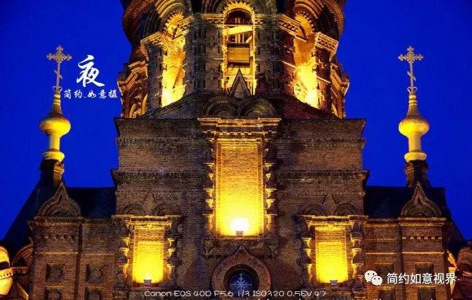 盘点哈尔滨的历史遗迹,每个区我最喜欢的那一个