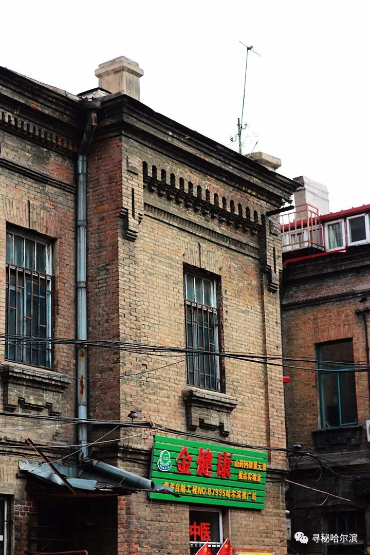寻秘——哈尔滨老建筑背后的故事(081)阿什河街59——65号原秋林公司俱乐部