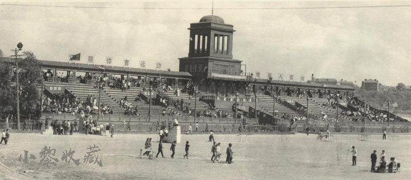1956年道外区八区体育场