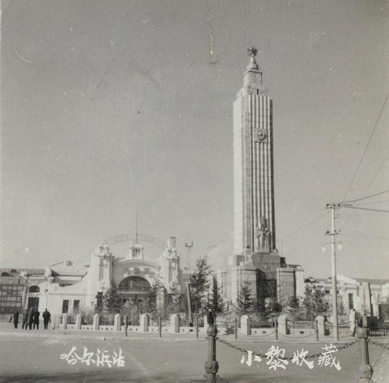 1958年哈尔滨火车站站前广场