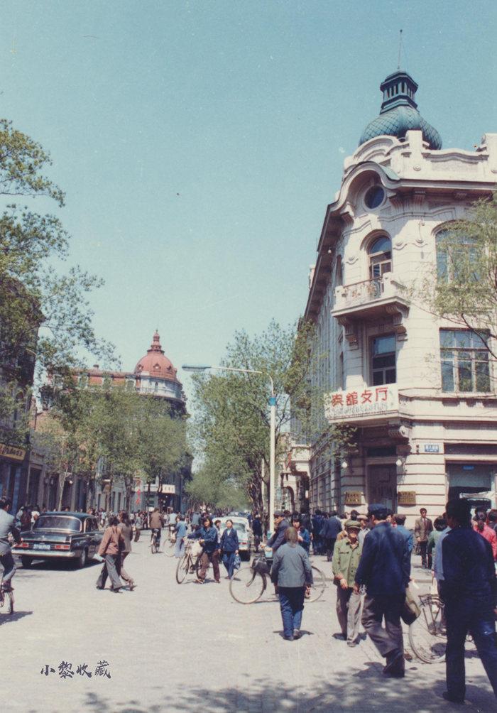 1989年道里区中央大街