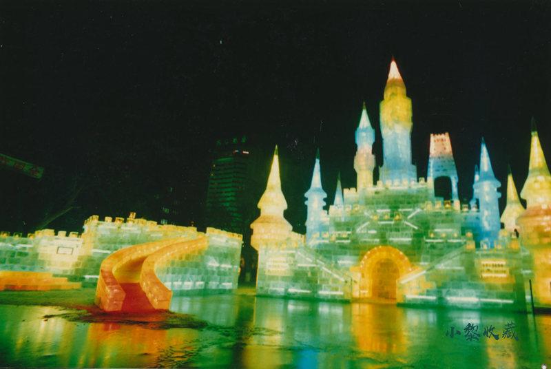 2001年第三届哈尔滨冰雪大世界