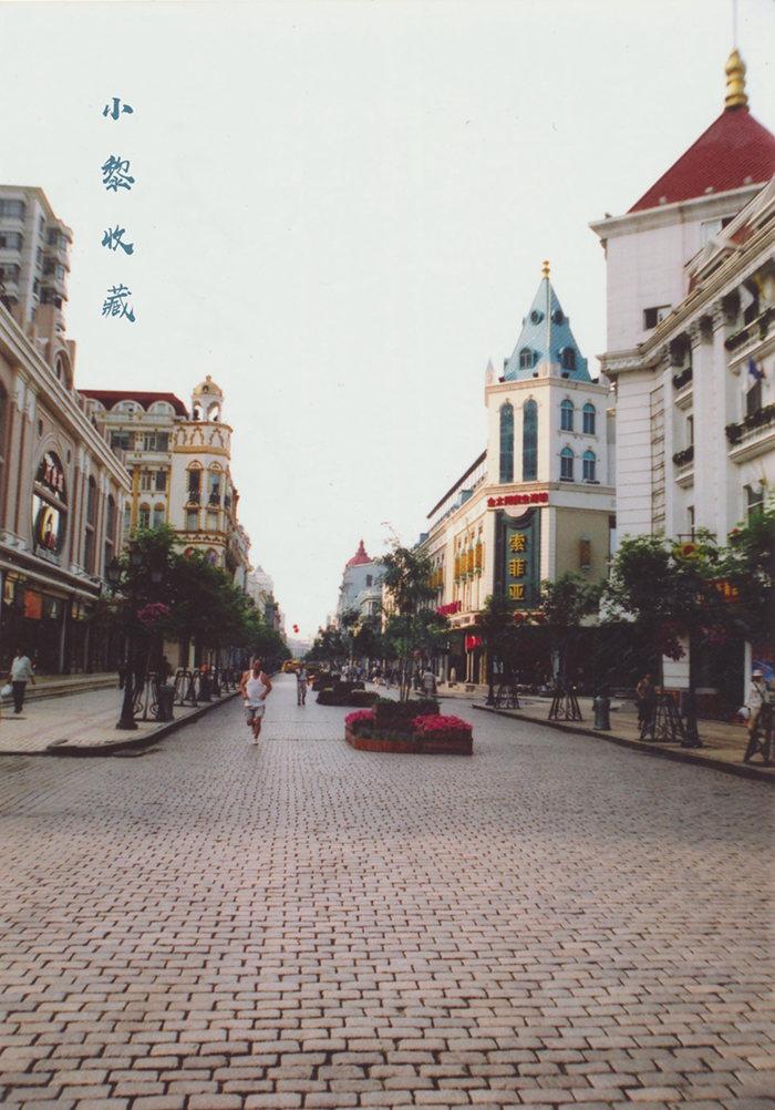 2002年道里区中央大街
